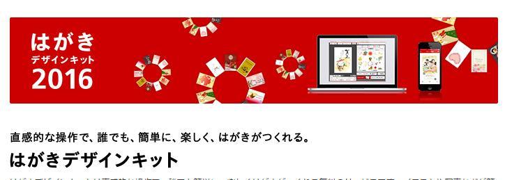 ScreenShot_20151117180711