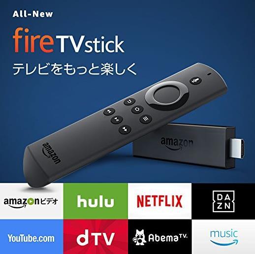 動画をTVで快適に見るにはコレがおすすめ!機種や値段を公開!Fire TV Stick・上位機種もイケる!